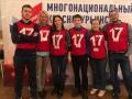 #МногонациональныйКраснотурьинск